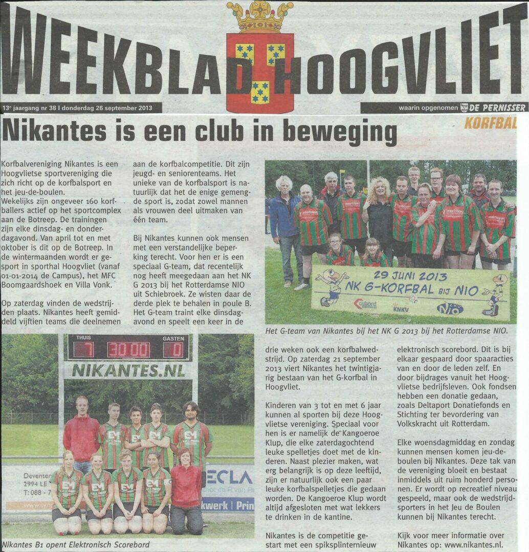 2013 Weekblad Hoogvliet algemeen artikel in Sportbijlage